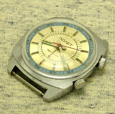 VINTAGE RUSSIAN Men's WATCH POLJOT ALARM SIGNAL. Mechanism 2612.1