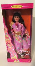 Dolls Of The World Japanese Barbie Doll NRFB 1995 Collector Edition