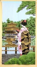 Noren Japanese Curtain Tapestry Kyoto Geisha Print Interior Doorway Japan Made