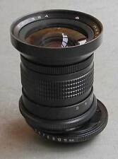 SHIFT Mir-26 3.5/45mm Arsat PCS lens for Canon EOS Sony Nikon Pentax M42 EXC