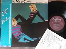 THE RUNAWAYS-CHERIE&MARIE CURRIE Messin' With The Boy JAPAN LP w/Obi ECS-81311