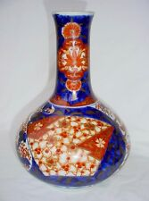 FINE LARGE CHINESE OR JAPANESE ANTIQUE BOTTLE FORM VASE, IMARI COLORS