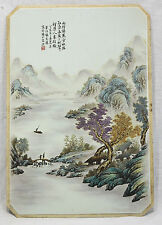 Large  Chinese  Famille Rose  Porcelain  Plaque     7