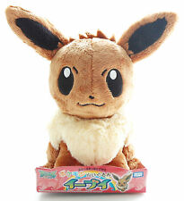 TAKARA TOMY Pokemon Poket Monster Eevee (Eievui) Plush Doll 4904810884163