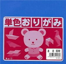 """80s Japanese Origami Folding Paper 6"""" Blue #1582 S-1731"""