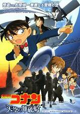 DETECTIVE CONAN: THE LOST SHIP IN THE SKY Movie POSTER 27x40 Japanese B