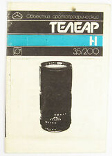 MANUAL Instruction TELEAR-N lens Original Russian