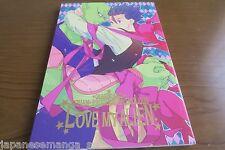 Doujinshi yaoi Dragon Ball Gohan X Piccolo Anthology (A5 122pages) LOVE MY ALIEN