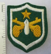 ROK KOREA ARMY MILITARY POLICE MP SCHOOL PATCH 1950s 1960s COLD WAR Vintage