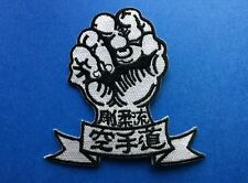 Taekwondo Goju Ryu Karate MMA Martial Arts TKD Uniform Gi Patch Crest 530