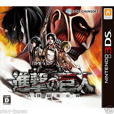 Used Nintendo 3DS Shingeki no Kyojin Attack on titan Japan import