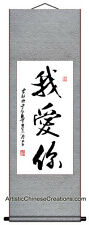 Professionally Hand Painted Chinese Calligraphy Wall Scroll - I Love You