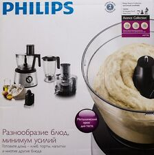 PHILIPS HR 7778/00 FOOD PROCESSOR