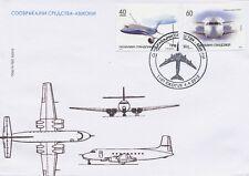 MAKEDONIEN MACEDONIA - 2012 FLUGZEUG 622 I FDC FALSCHER LANDESNAME