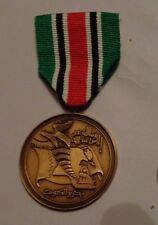 UNITED ARAB EMERITES,,UAE, MEDAL OF DEFENSE