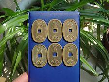 A.D 1835's Japanese Coins - Tian Bao Tong Bao (100 Cash)
