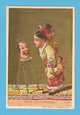 AU  BON  MARCHE  (FRANCE)  -  VERY  RARE  LARGE  ADVERTISING  CARD   (17)
