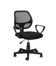 Adjustable Swivel Office Computer Desk Chair Ergonomic Task Chair Mesh Fabric