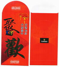 Ang pow red packet Guinness 1 pc new 2011