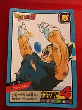 Dragon Ball Z Carddass Super Battle 547 Face A Part 13 Power Level Cards Prism