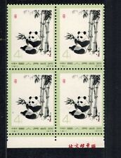 "P R CHINA 1973 N61 Blk 4 ""The cultural revolution stamp "" W. Imprint MNH O.G."