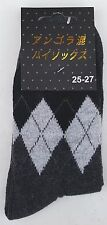 Homme robe de travail quotidien black dark grey argyle socquettes souple mixte fibres