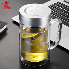 FUGUANG Double Wall Glass Water Bottle Tea Infuser Bottle Cup with Handle 520ml
