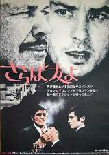 ADIEU L'AMI FAREWELL FRIEND Japanese B2 movie poster ALAIN DELON CHARLES BRONSON