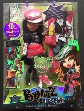 Bratz Party 10th Anniversary Jade Doll New