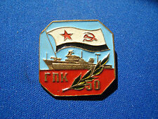 "Russian Soviet Medal PIN Badge ""Ships testers for the 50th anniversary GPK  """
