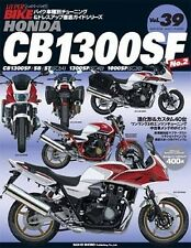Hyper Bike #39 HONDA CB1300SF No.2 Tuning & Dress Up Guide Mechanical Book