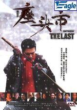 Japanese Movie : Zatoichi The Last DVD + FREE DVD
