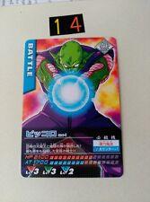 Data Carddass Dragon Ball Z PART 1 014-I