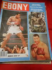 EBONY Magazine March 1978 Who is the Greatest Heavyweight of All Time ?