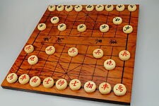 "Chinese Chess, Xingqi 13.6"" MDF Board, BIRCH WOOD ""drum"" chesspieces"