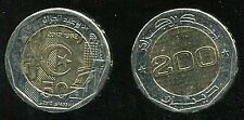 "Algeria 200 Dinars  Bimetal 2012 ""50th Anniversary of Independence"" UNC"