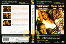 The Brothers Karamazov (1958 - Yul Brynne / DVD)