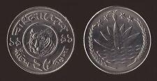 BANGLADESH 25 POISHA 1991 Q.FDC/aUNC QUASI FIOR DI CONIO