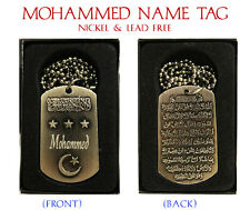 """MOHAMMED"" Mens Arabic Name Necklace Tag - Fathers Islamic Eid Gifts For Him"