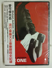 "Michael Jackson The One DVD Taiwan 2004 con ""Obi"""
