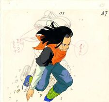 Anime Cel Dragon Ball Z #75