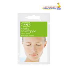 3 X ZIAJA FACE MASK MOISTURIZING WITH GREEN CLAY NORMAL AND DRY SKIN Z00698 7 ML