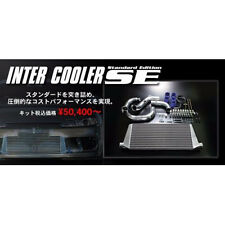 NEW GENUINE BLITZ INTERCOOLER SE FOR TOYOTA CHASER JZX90 JZX100 1JZ-GTE  23105