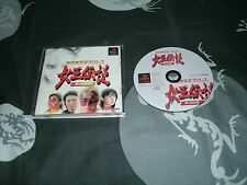 All Japan Womens Pro Wrestling Japan Import Sony Playstation, PS2 And BC PS3's