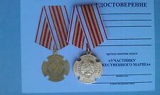 The best medals of Russia At an inexpensive price(For the Part in the Solemn Mar