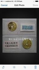 1998 china vault protector   gold coin