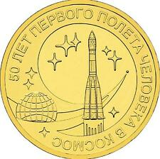 RUSSIA 2011. 10 RUBLES UNC - GAGARIN 50 YEARS