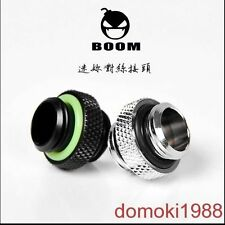 """1pcs boom Coupling Adapter G 1/4""""water cooling system Fitting Extender Silver"""