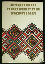 BOOK Ukrainian Folk Art embroidery peasant blouse pottery carpet weaving carving