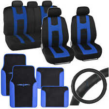 Rome Sport Car Seat Covers, Tribal Car Floor Mats & Steering Wheel Cover - Blue